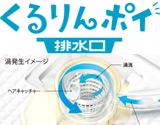 bath-reformmenu-i002