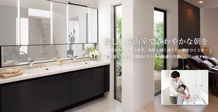 toilet-reformmenu-i002b