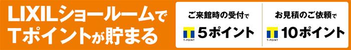 tpoint_sr1